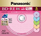 PANASONIC Blu-ray BD-RE Rewritable DL Disk | 50GB 2x Speed | 5 Pack ROMANCE Design Disk (Japan Import)