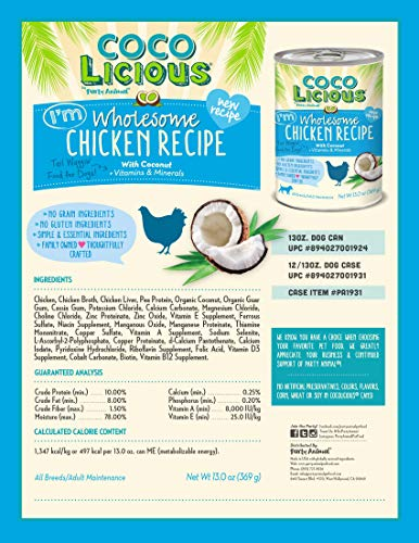 Party Animal - Coco Licious - Wholesome Chicken Recipe - Dog Recipe - Pack of 12 Cans - 13oz. by Party Animal (Image #1)