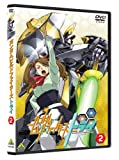 Animation - Gundam Build Fighters Try 2 [Japan DVD] BCBA-4650