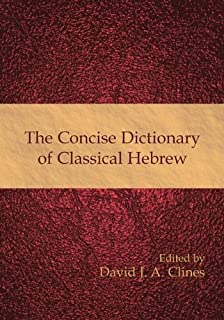 A biblical hebrew reference grammar second edition biblical customers who bought this item also bought fandeluxe Gallery