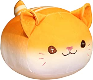 Auspicious beginning Large Stuffed Animal Bread Cat Plush Toy Anime Kawaii Super Soft Throw Pillow Kitty Doll, Cute Round Chubby Buddy Gifts