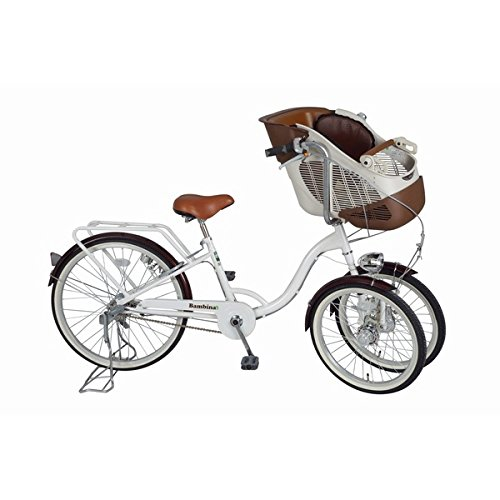 3段変速 三輪自転車 【フロントチャイルドシート付き】 前輪20インチ/後輪24インチ ホワイト スチール 『Bambina』【代引不可】 生活用品 インテリア 雑貨 自転車(シティーサイクル) その他の自転車 14067381 [並行輸入品] B07GTXDFB1