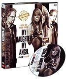 My Daughter, My Angel (2007) All Region DVD (Regin 1,2,3,4,5,6 Compatible). a.k.a 'Ma Fille, Mon Ange'. Starring Michel C?t?, Karine Vanasse...