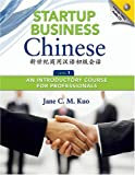 Startup Business Chinese, Kuo, Jane C. M., 0887274749
