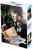[DVD]オンエアー DVD-BOX 1