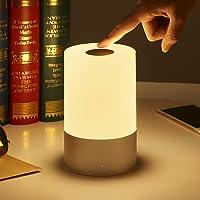 Homecube ベッドサイドランプ ベッドライト テーブルランプ ランプシェード ナイトライト 七色変換 タッチセンサー 3段階調光 照明スタンド USB充電 読書 常夜灯 停電対策