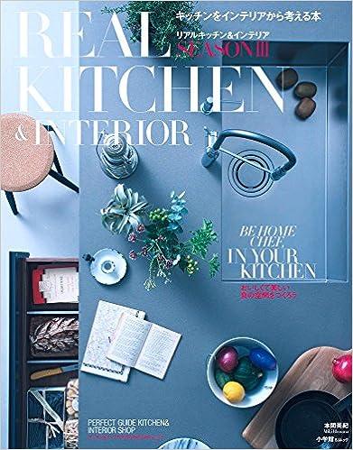 REAL KITCHEN&INTERIOR SEASON 3