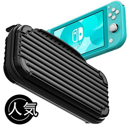 [닌텐도 스위치] Nintendo Switch Lite용 스위치 라이트 하드 파우치 악세사리 수납 가방