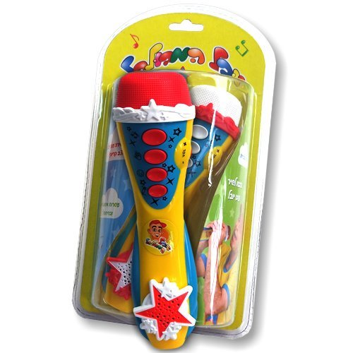 Microphone - Let's Sing with Yuval Hamebulbal in Hebrew, game and toy for children -  spark