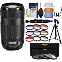 Canon EF 70-300mm f/4-5.6 IS II USM Zoom Lens with Tripod + 3 UV/CPL/ND8 & 9 Color Filters + Flash Diffusers + Kit