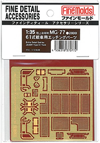 1/35 detail up Type 61 Tank etched parts (Type 61 Tank)