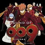 9 - Sound Of 009 Re:Cyborg [Japan CD] VPCG-84931