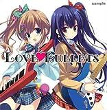 GWAVE LOVE BULLETS×タイアッパーズ! 通常版