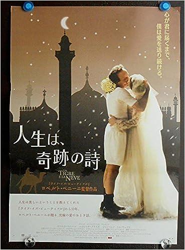 ypo105) 洋画:劇場映画ポスター...
