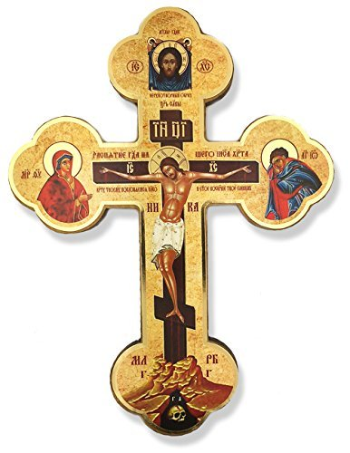 Wooden Crucifix Icon Wall Cross Crucifixion of Christ Virgin Mary Saint John The Beloved Skull 8 -