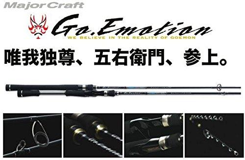 メジャークラフト 釣り竿 ロッド ゴーエモーション GEC-692M   B007E53VTG