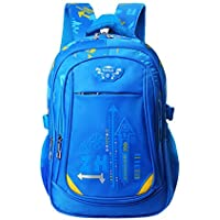 Lorises Backpack for Boys and Girls High-capacity Bookbag Water-resistant Daypack for Primary School Students