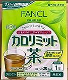 FANCL ファンケル カロリミット茶 約30本入り