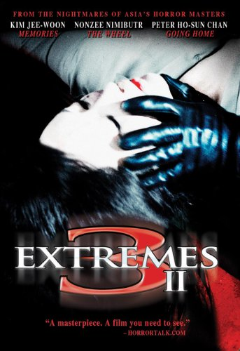 Three Extremes II (English Subtitled)