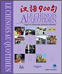 Book Everyday Chinese (French Edition)(with Audio Pen) (Chinese and French Edition)