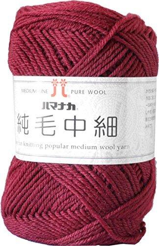Pure Hair FINE Wool Yarn FINE Col.11 Red Series 40 g 160 m 5 Ball Set