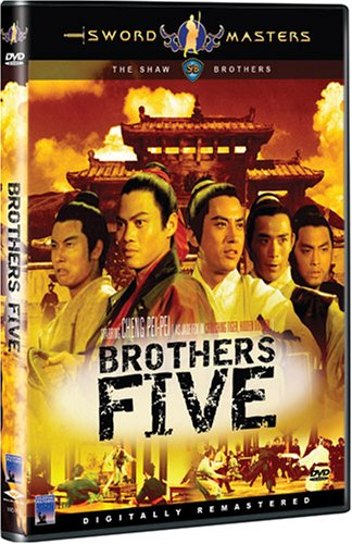 sword-masters-brothers-five-shaw-brothers