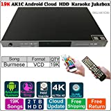 Android Karaoke Player, 2TB HDD 19K VCD Burmese/Myanmar Songs Player,Select and Search Songs Both Via Remote Controller and Mobile Device