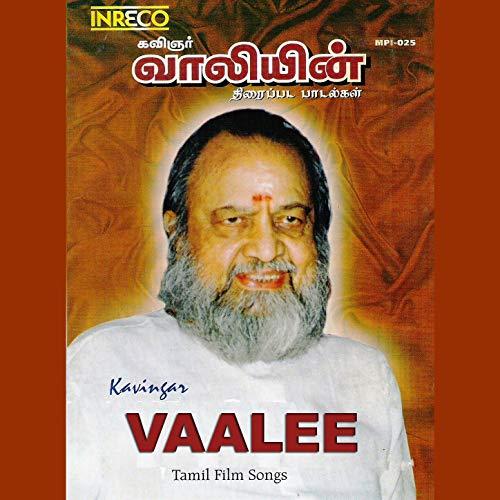 Kavingar Vaalee Tamil Film Songs (Tamil Film Songs)