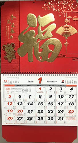New 2020 Chinese Calendar Year of Rat with Lunar Calendar and US Holiday 福字月曆 鼠年 (Chinese Year New Rat)