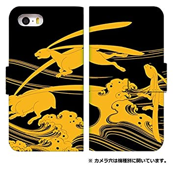 8e3d9228af スマホケース 手帳型 アイフォンse 手帳型ケース 5056-D. 兎漆 iphone5 iphone5s