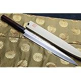 Yoshihiro Mizu Yaki Hongasumi Ginsanko High Carbon Stain Resistant Steel Yanagi Sushi Sashimi Japanese Knife Shitan Handle (9.5 IN)