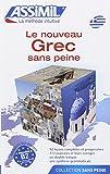 Le Nouveau Grec sans Peine, Aikaterini Kedra Blayo, 270050173X