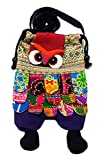 SIAM YIM SA-RA-EI style 02 :Thai style paraphernalia small bag (Owl striped) Sling shoulder bag/Wallet purse coin/Purse cell/Phone pouch/Handbag