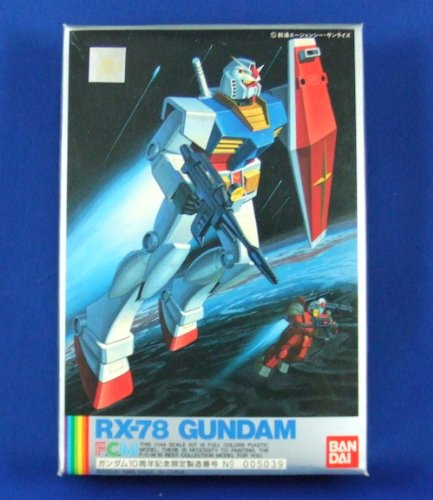 1/144 RX-78-2 ガンダム 10周年記念限定 「機動戦士ガンダム」 F.C.M フルカラーモデルNo.4