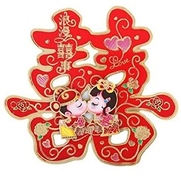 Amazon masterchinese double happiness kiss chinese wedding masterchinese double happiness kiss chinese wedding paper decoration 34x36cm 14x15 inches junglespirit Images