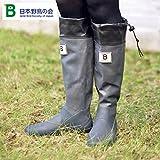 バードウォッチング長靴[ブーツ](収納袋付)グレーS