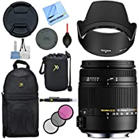 Sigma 18-250mm F3.5-6.3 DC OS HSM Macro Lens for Canon EF Cameras with Pro Backpack And Lens Case Plus Accessories Kit
