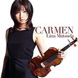 カルメン幻想曲(初回限定盤)(DVD付)
