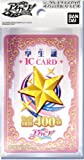 Data Carddass - Aikatsu! Official IC Card Set by Bandai