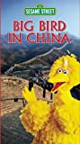 Sesame Street - Big Bird in China [VHS]
