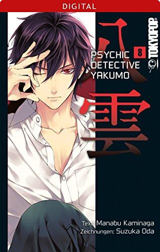 Amazoncom Psychic Detective Yakumo 08 German Edition Ebook