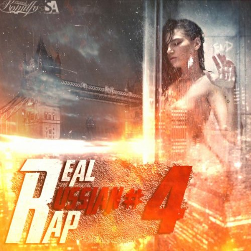 Real Russian Rap - Vol 4 [Explicit] by Various artists on