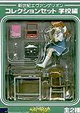 Evangelion collection set school Hen Soryu Asuka Langley separately figure SEGA SEGA