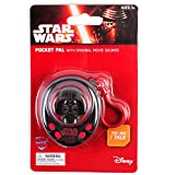 Star Wars Darth Vader Key Chain - with Original Movie Sounds and Sayings