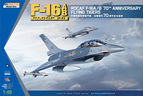 Kinetic 1/48 ROCAF F-16A/B 70th Anniversary Flying Tigers - Airplane Tiger Flying