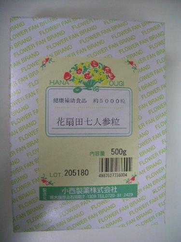 B005NYH394 小西製薬花扇田七人参粒500g(5000粒)