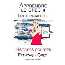 Apprendre le grec II: Texte parallèle - Histoires courtes (Français - Grec) (French Edition)