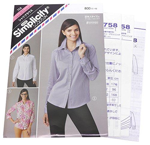 型紙・パターン シンプリシティ シャツブラウス 758の商品画像