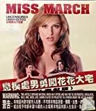 Miss March (2009) By DETLAMAC Version VCD~In English w/ Chinese Subtitles ~Imported From Hong Kong~ by Trevor Moore, Raquel Alessi Zach Cregger