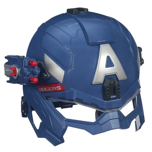 Captain+America Products : Captain America Marvel Super Soldier Gear Battle Helmet